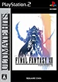echange, troc Final Fantasy XII (Ultimate Hits)[Import Japonais]