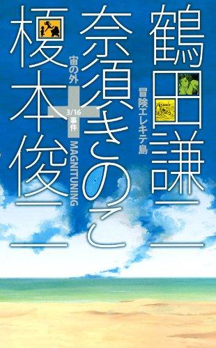 漫画BOX AMASIA(アメイジア)