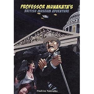 Professor Munakata's British Museum Adventure. by Hoshino Yukinobu