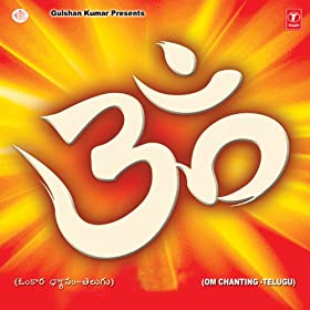 Amazon.com: Om Chanting Telugu: Prabhakara Shastri: MP3 Downloads