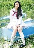 藤巻理沙 美少女H [DVD]