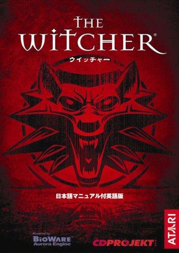 The Witcher 日本語マニュアル付英語版