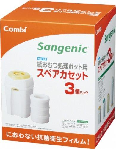 Combi Paper Diaper Disposal Pot Spare Cassettes (3 Pack) JAPAN