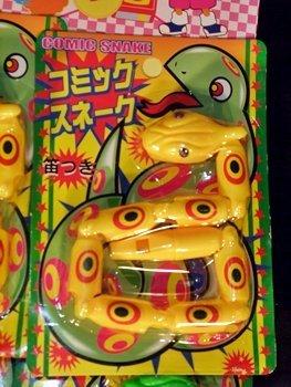 保育学校用品 懐かしいおもちゃ コミックスネーク 12セットまとめ買い *昔遊び