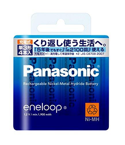 パナソニック eneloop 単3形充電池 4本パック スタンダードモデル BK-3MCC/4 -