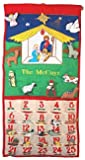 Traditional Nativity Advent Calendar Personalized Version
