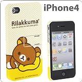 リラックマ iPhone4専用キャラクタージャケット スタンドタイプ リラックマ GRC-18A