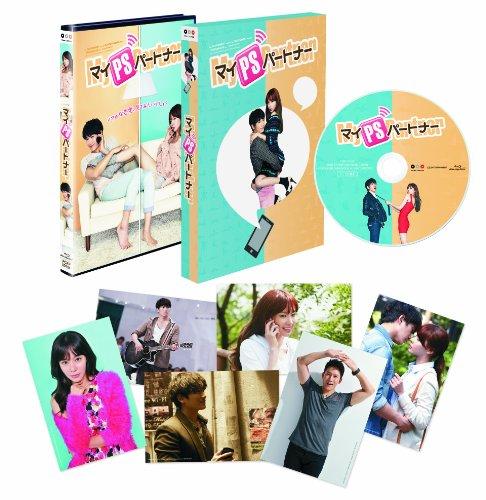 マイPSパートナー [Blu-ray]