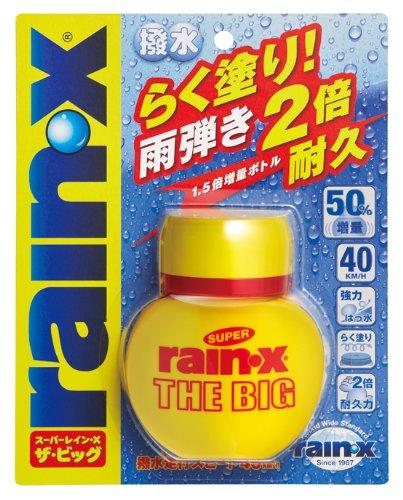 スーパーレイン・X THE BIG 8483[HTRC 3]
