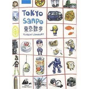 [BD/Manga] Tokyo Sanpo 51c32doIzrL._SL500_AA300_