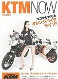 KTM NOW (ケーティーエムナウ) 2013年 04月号 [雑誌]