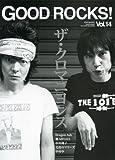 GOOD ROCKS!(グッド・ロックス) Vol.14