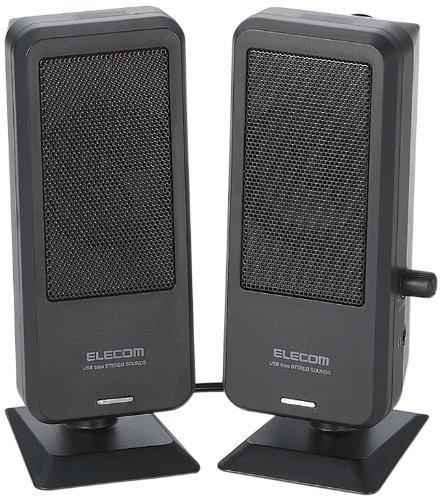 Elecom MS-UP201BK 0.5W USB Powered Speaker (Black)
