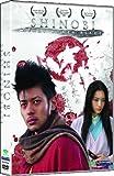 Shinobi: Heart Under Blade (2005) Special Edition