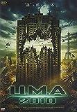 U.M.A 2010[DVD]