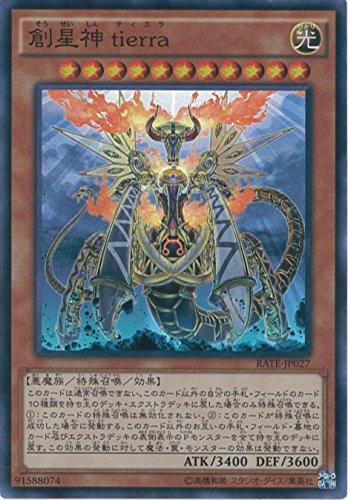 遊戯王カード RATE-JP027 創星神 tierra(スーパーレア)遊☆戯☆王ARC-V [レイジング・テンペスト]