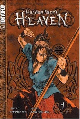 Image for Heaven Above Heaven vol 1