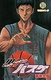 黒子のバスケ 14 (ジャンプコミックス)