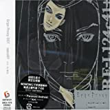 Ergo Proxy OST opus01