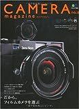 CAMERA magazine(カメラマガジン)12