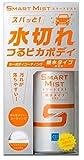 シーシーアイ(CCI) コーティング剤 スマートミスト 親水タイプ 280ml W-144