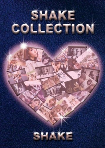 SHAKE COLLECTION [DVD]