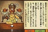 Tago Akira no Atama no Taisou Dai-1-Shuu: Nazotoki Sekai Isshuu Ryokou [Japan Import]