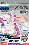 エーワン マルチカード 名刺 透明ツヤ消し フチまで印刷 30枚分 51642