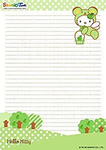 Amazon.com : NEW Green Hello Kitty Lined Letterhead Stationery Paper