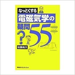 "Promising - Kurahashi Hiroshi ?? book ""promising"" (1996) ISBN"
