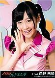 AKB48 公式生写真 ハート・エレキ 劇場盤 清純フィロソフィー Ver. 【西野未姫】