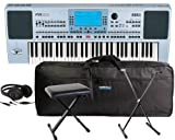 KORG PA50SD DELUXE BUNDLE Arranger keyboards