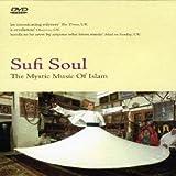 echange, troc Sufi Soul : The Mystic Music Of Islam