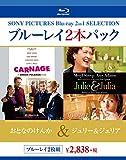 �֥롼�쥤2��ѥå�  ���ȤʤΤ���/����&����ꥢ [Blu-ray]