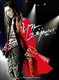 キム・ジュンス Musical Concert - Levay With Friends (2DVD+写真集)(韓国盤) ランキングお取り寄せ