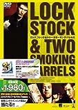 ロック、ストック&トゥー・スモーキング・バレルズ [DVD]
