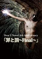 ~Final~ [DVD]()