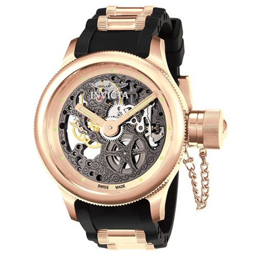 Invicta Mens Russian Diver Collection Quinosar Mechanical Skeleton #3845