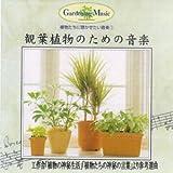 交響曲 第6番「田園」/第1楽章(ベートーヴェン)