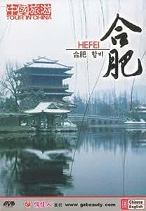 Hefei