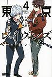 東京レイヴンズ Sword of Song(4) (ライバルKC)