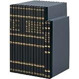 チ-151 帳簿 金銭出納帳科目なしA5 100頁