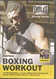 2-pack Everlast Boxing Workout DVDs (Beginner and Advanced)