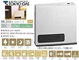 東京ガス スタンダード20号ガスファンヒーター【ガス種:都市ガス12A13A用】 RR-2411-X シルバー