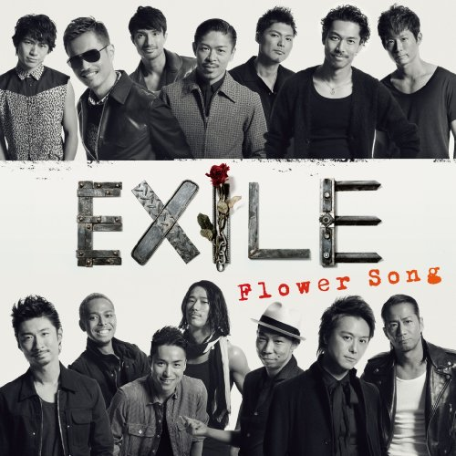 EXILE Flower_Song