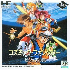 cosmic-fantasy-visual-collection-vol1-japan-import