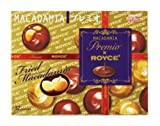 江崎グリコ ロイズ マカダミアプレミオ チョコレート 12粒×5個