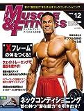 『マッスル・アンド・フィットネス日本版』2008年12月号
