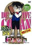 名探偵コナン PART 23Vol.5[DVD]