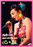 ベッキー DVD ベッキー♪# FIRST LIVE TOUR 2010「心の森」